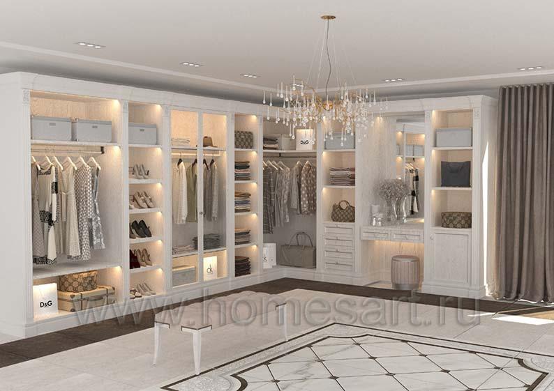 Мебель для большой гардеробной в классическом стиле